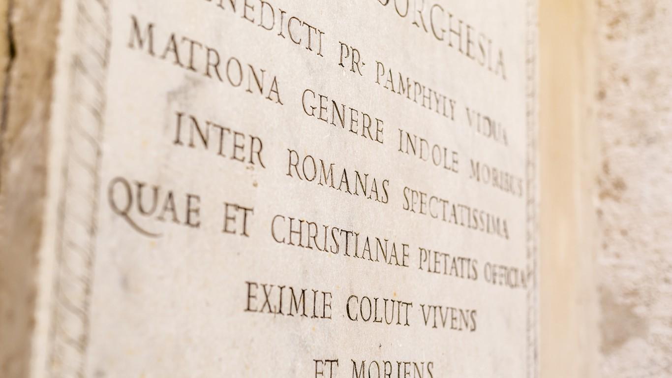 Hotel-Eitch-Borromini-Roma-dettaglio-9344